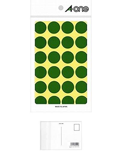 エーワン カラーラベル 緑 丸型 20mmφ 14シート(336片) 07043 【 3セット】 + 画材屋ドットコム ポストカードA