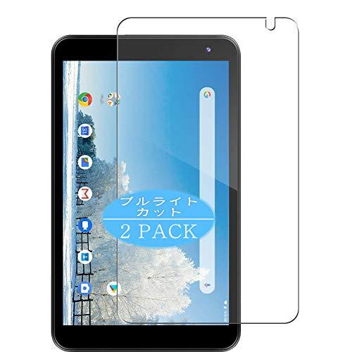 VacFun 2 Piezas Filtro Luz Azul Protector de Pantalla, compatible con Dragon Touch Tablet 8' Y80, Screen Protector Película Protectora(Not Cristal Templado) NEW Version