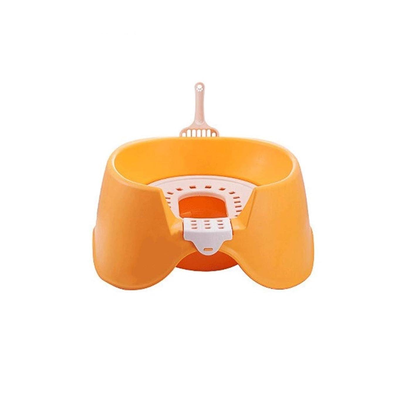 モロニック強います皮肉猫のトイレをきれいにするために簡単に猫のトイレタリーを防ぎます (Color : Orange)