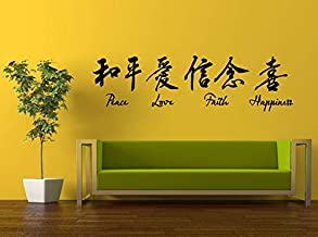 love peace and happiness in chinese