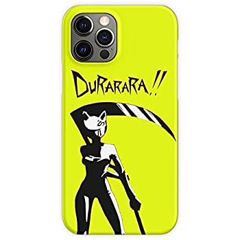 Light Silhouette Novel Otaku Durarara Japan Scythe Manga Anime Phone Case for All iPhone iPhone 11 iPhone XR iPhone 7 Plus/8 Plus Huawei Samsung Galaxy