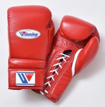 Winning Training Boxing Gloves 16oz (Red)