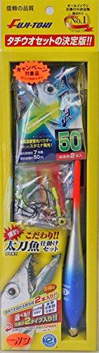 こだわり太刀魚仕掛けセット タイプN3 自立ウキFF-N30 オモリ3号 富士灯器