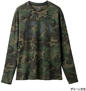 Daiwa Sale DE-8207 T Shirt Long Sleeve Green Camou Size XL 228879