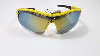 بوم نظاره شمسية اصفر للرجال