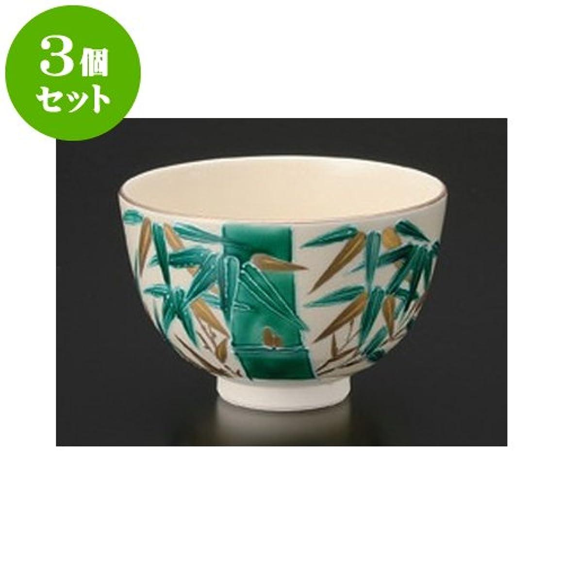 祖母ご注意ほかに3個セット 抹茶碗 仁清一珍青竹茶碗 [12.5 x 8cm] 【料亭 旅館 和食器 飲食店 業務用 器 食器】