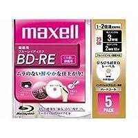 maxell 録画用 BD-RE 25GB 2倍速対応 プリンタブル ホワイト ひろびろ超美白レーベル 5枚入 BE25VFWPA.5S