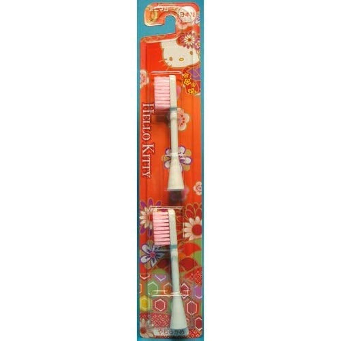 形式続編繊細ミニマム 電動歯ブラシ用 替ブラシ 和柄 キティ 赤 BRT-1R (JKT) 2本入