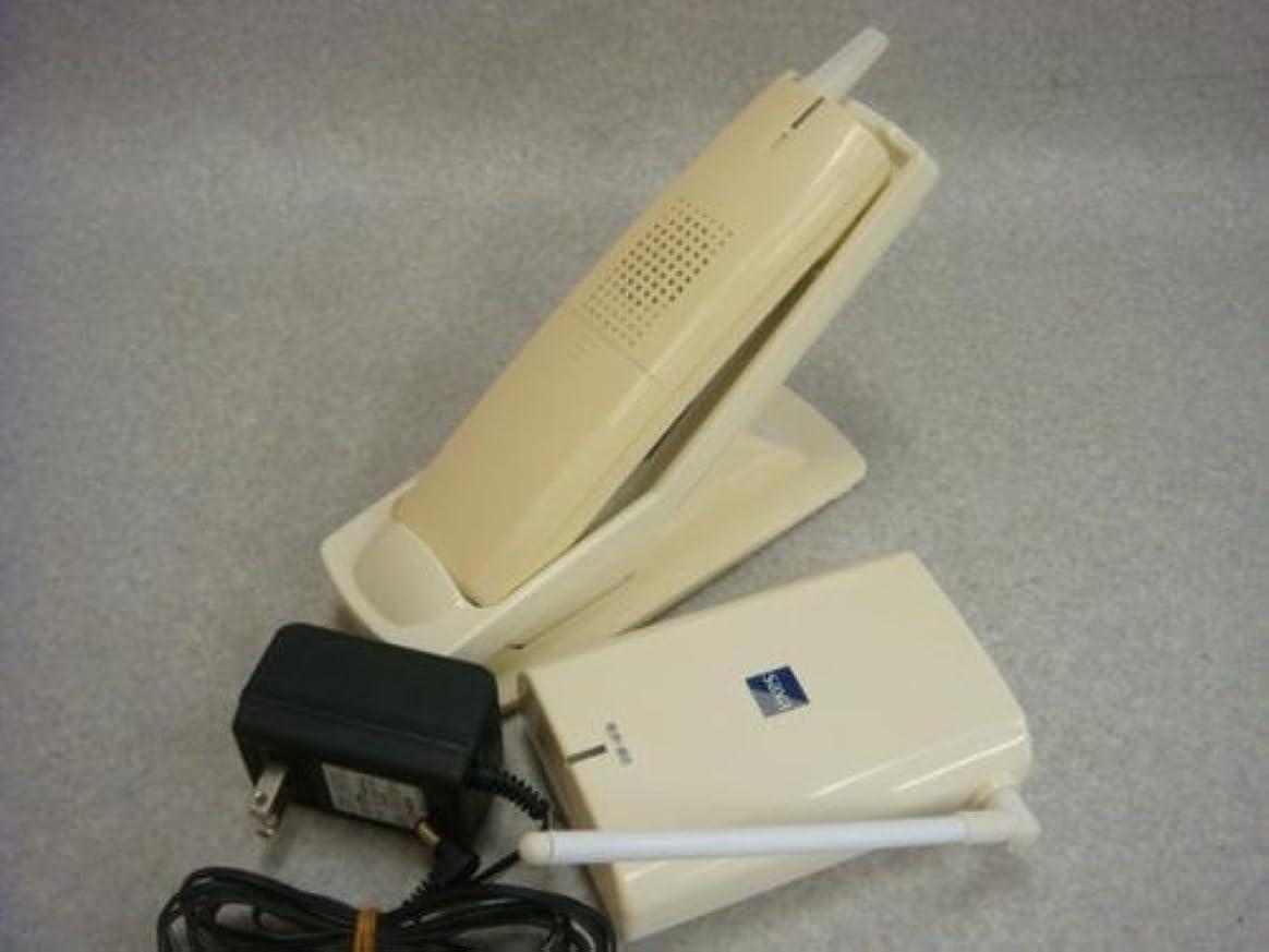 荒廃するオペレーターシュートWS510(W) SAXA サクサ Astral GT500 Bluetooth漢字表示コードレス電話機 [オフィス用品] ビジネスフォン [オフィス用品]