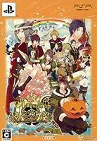 24時の鐘とシンデレラ~Halloween Wedding~ 豪華版 【予約特典ドラマCD付き】