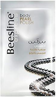 Beesline Body Pearl Polish 25ml [BL2008]