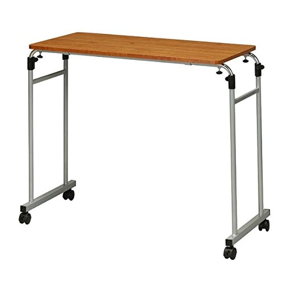 拾うしがみつく粘着性伸縮式ベッドテーブル(サイドテーブル) キャスター付き/可動式/高さ?幅調節可/机/木目/介護/NK-512 ブラウン(茶) dS-1066953