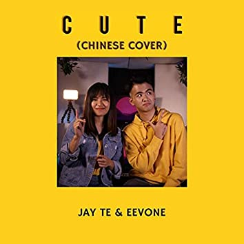 Cute (Chinese Cover)