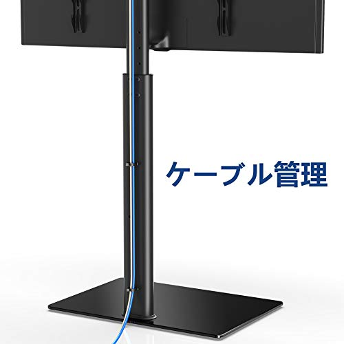 FITUEYESテレビスタンド32~55インチ対応壁寄せテレビスタンドAVアクセサリ高さ調節可能ラック回転可能ブラックTT106002GB