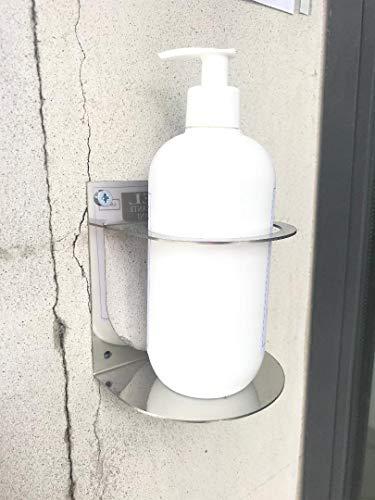Supporto per Gel Mani Disinfettante, Acciaio Inox, Design semplice e lineare