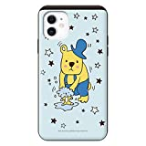 iPhone11 iPhoneケース ハードケース [カード収納/耐衝撃/薄型] Dear teddy bear (ブルー) スマホケース 携帯電話用ケース アイフォンケース CollaBorn Oilshock Designs (オイルショックデザインズ)