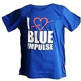 """ブルーインパルス感謝飛行(エール飛行2020)メモリアル・Tシャツ  """"I LOVE BLUE IMPULSE """" ロイヤルブルー (S)"""
