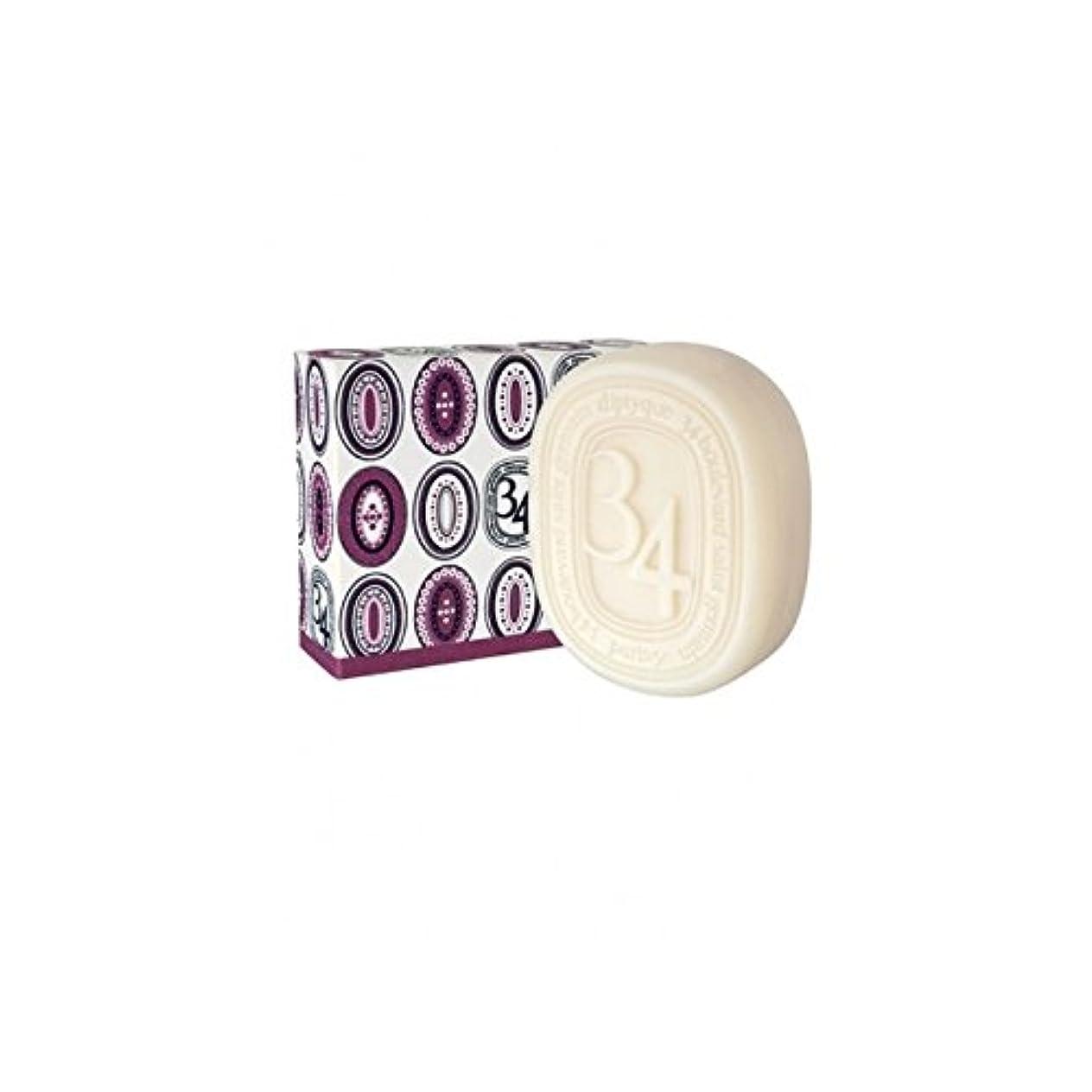 トライアスロンパイプおもてなしDiptyque Collection 34 Boulevard Saint Germain Soap 100g (Pack of 2) - Diptyqueコレクション34大通りサンジェルマン石鹸100グラム (x2) [並行輸入品]