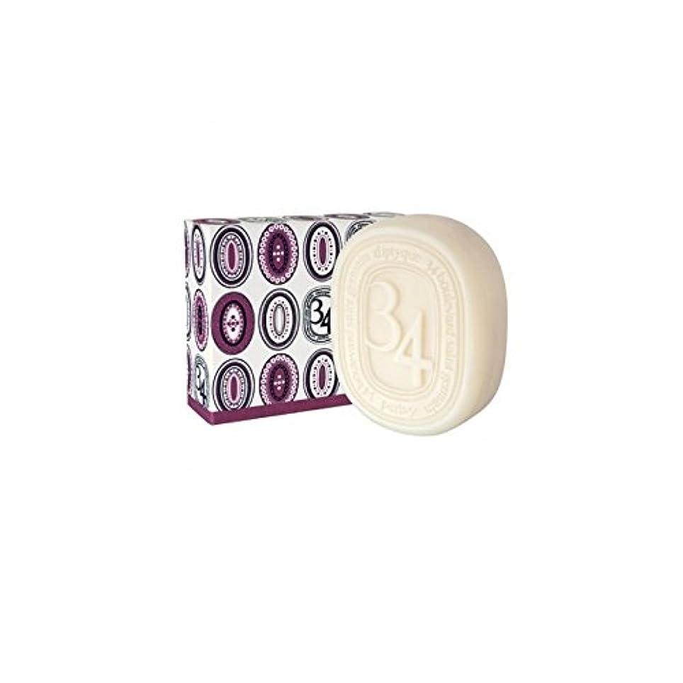 リラックスした不純麻酔薬Diptyque Collection 34 Boulevard Saint Germain Soap 100g (Pack of 2) - Diptyqueコレクション34大通りサンジェルマン石鹸100グラム (x2) [並行輸入品]