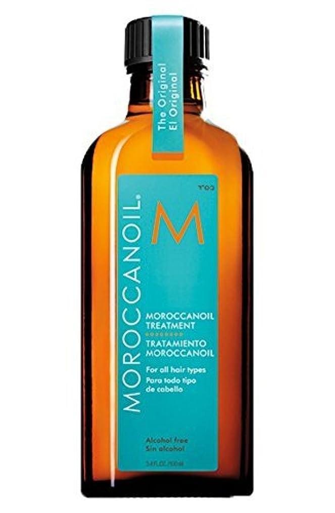 分岐するブリーク潮【MOROCCANOIL】モロッカン オイル トリートメント オリジナル(100ml)[並行輸入品]