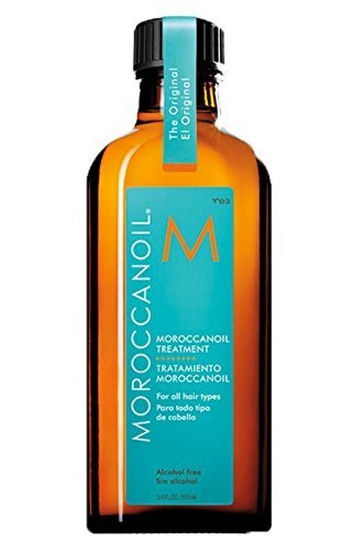 誰か献身誓い【MOROCCANOIL】モロッカン オイル トリートメント オリジナル(100ml)[並行輸入品]