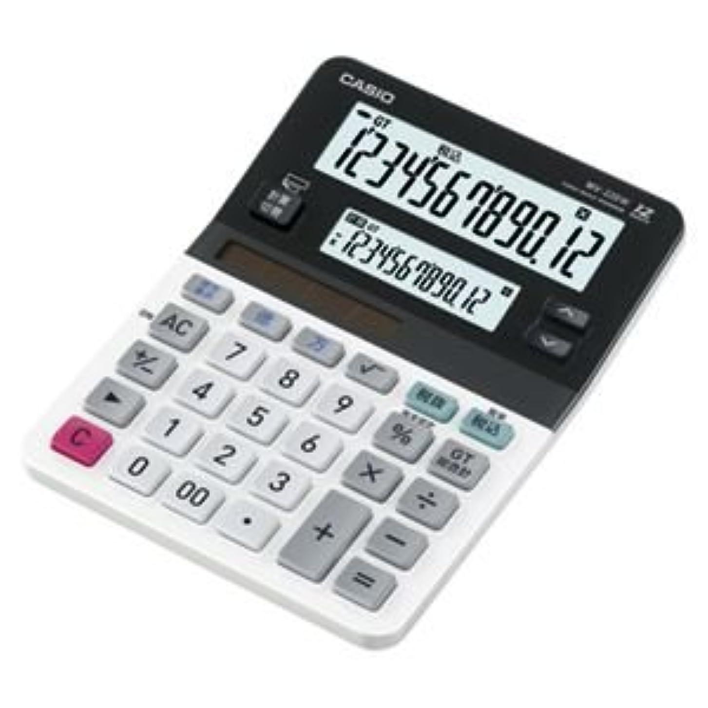 歴史デュアル原因(業務用セット) カシオ 電卓 MV-220W-N 1台入 【×2セット】 ds-1523485