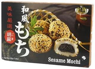 black sesame ice cream mochi