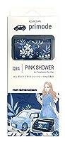 栄光社 ギガ・プリモーデ ピンクシャワー Q24 (1個) 車用芳香・消臭剤