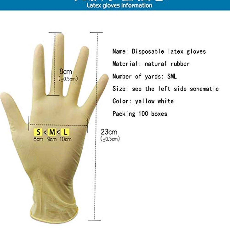 刺激する縮れたシーケンス使い捨て手袋 - これらの使い捨て食品準備手袋はまた台所クリーニング、プラスチックおよび透明のために使用することができます - 100部分ラテックス手袋 (Color : Beige)