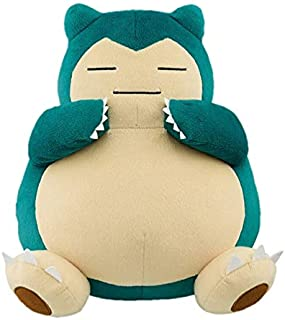 ポケットモンスター サン&ムーン めちゃでか ぬいぐるみ カビゴン 約36cm