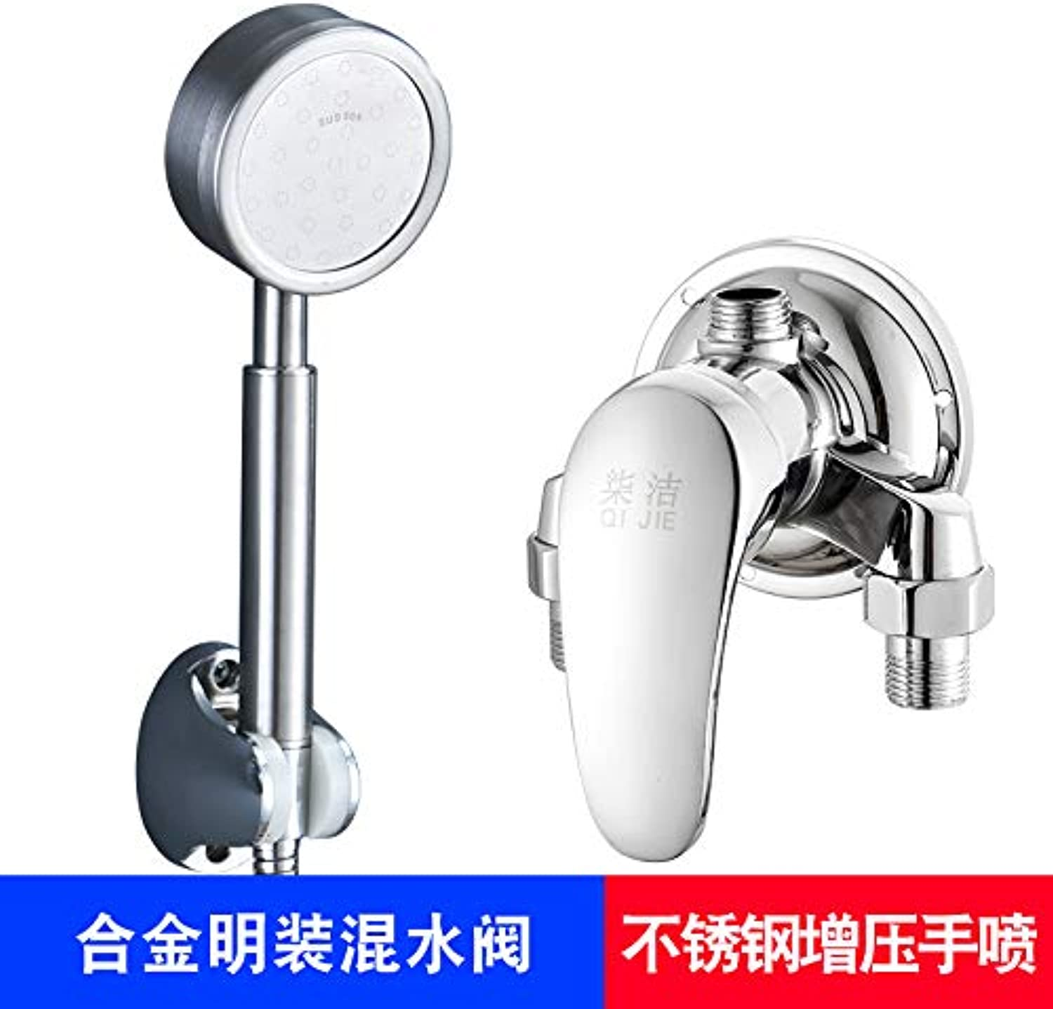 redOOY Mixing valve shower mixing valve shower wall mounted mixing valve switch solar water heater tube faucet shower set, alloy surface mounted faucet D