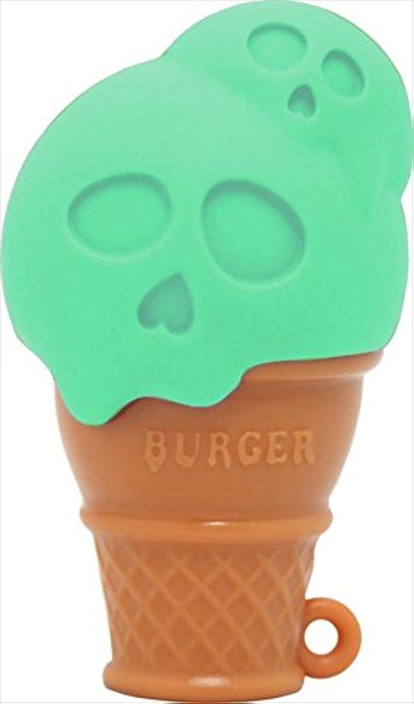 ミケランジェロ巻き取りありがたいBURGER バーガー ハンディマッサージャー OR33448-PP01(XZ)  MINT GREEN