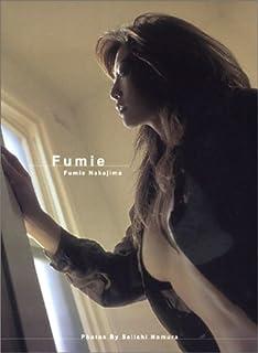 Fumie―中島史恵写真集