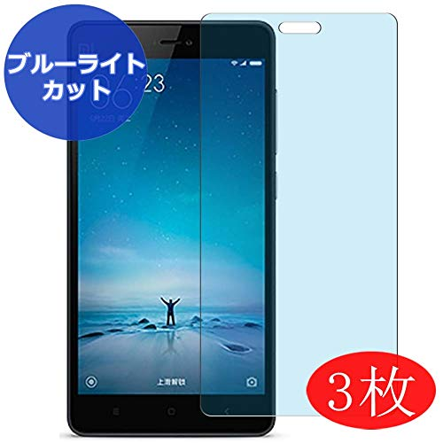 【3 Pack】 Synvy Anti Blue Light Screen Protector for Xiaomi Mi 4c Anti Glare Screen Film Protective Protectors [Not Tempered Glass]