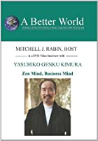Zen Mind Business Mind [DVD]