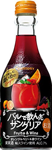 【氷で楽しむ濃いめのサングリア】サントリー バルで飲んだサングリア [ 赤ワイン ライトボディ 日本 300ml ]