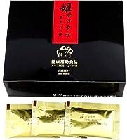 姫マツタケ(岩出101株)エキス 顆粒 300g(5g×60袋/箱)【5個セット】 + 金運 招き猫シール1枚