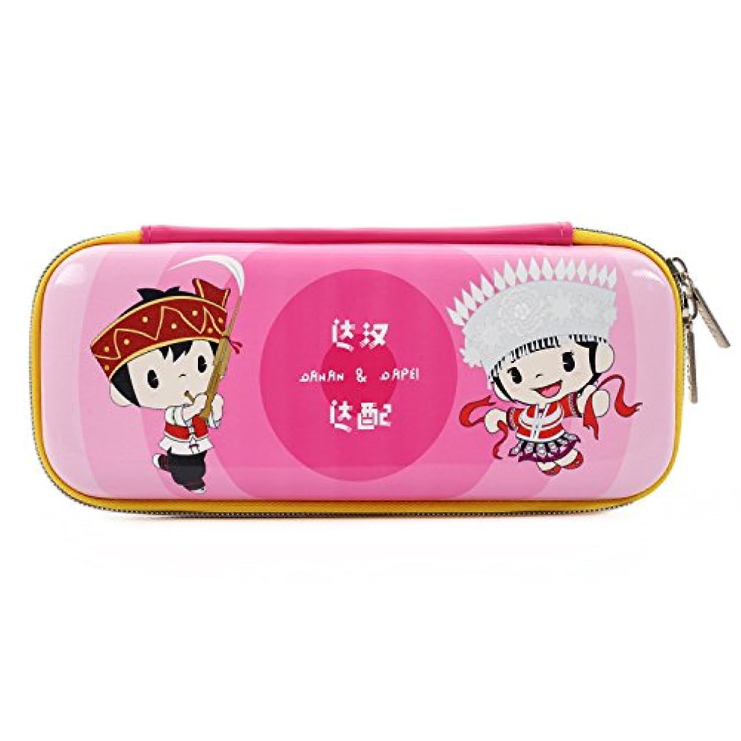 Cartoon Doll Pencil Case, PU Pencil Bag for Children Cute Pen Box Zipper Ballpoint Pen Pouch for Gel Pens, Markers, Colored Pencil Pink