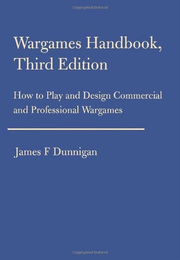 第二残酷敬意を表してWargames Handbook: How to Play and Design Commercial and Professional Wargames