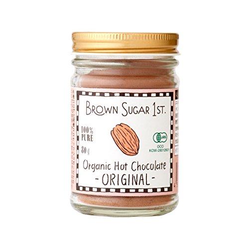 オーガニック ホットチョコレート オリジナル (有機 化学調味料無添加 100% 天然 非加熱 ブラウンシュガー...