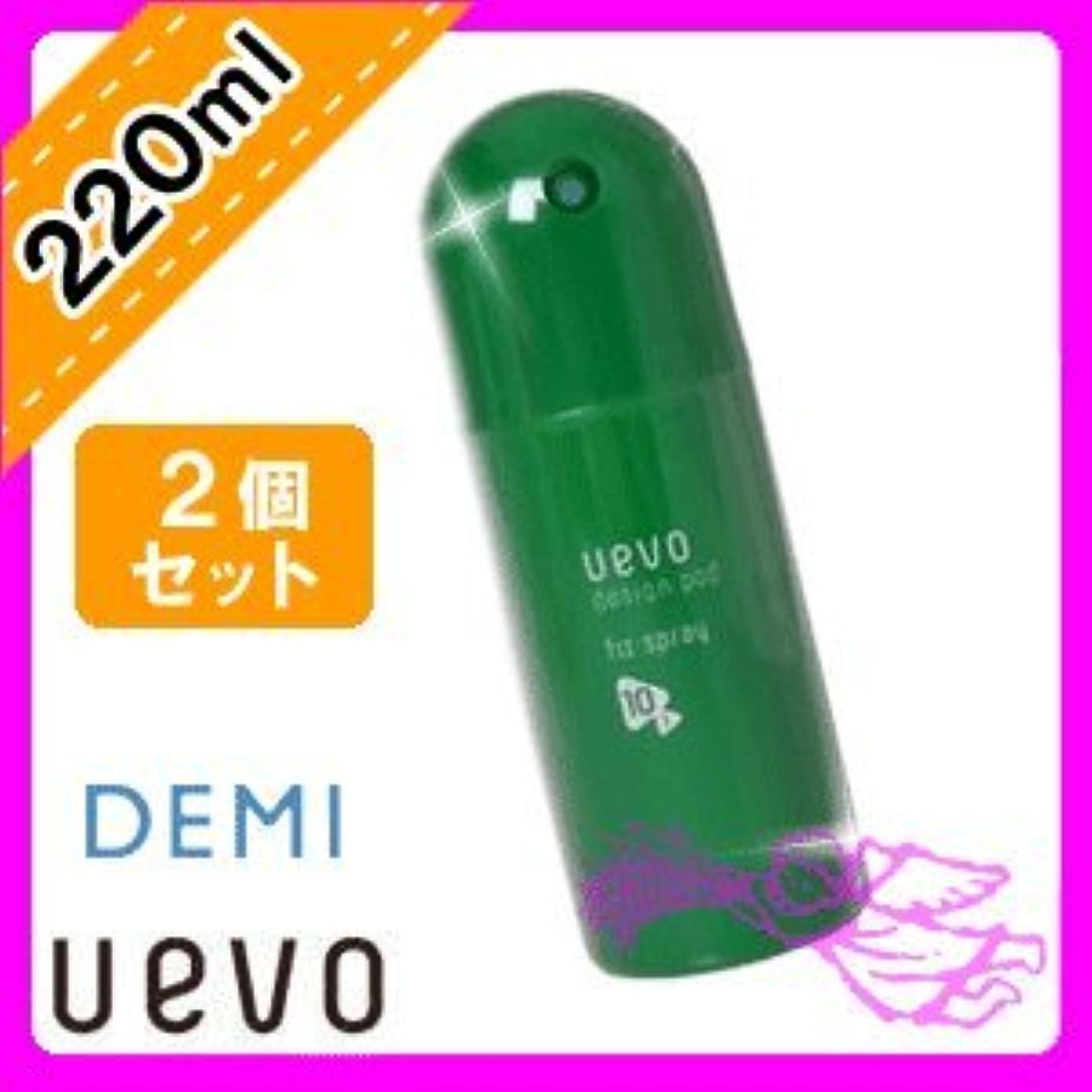 腹ひどく狐【X2個セット】 デミ ウェーボ デザインポッド フィックススプレー 220ml fix spray
