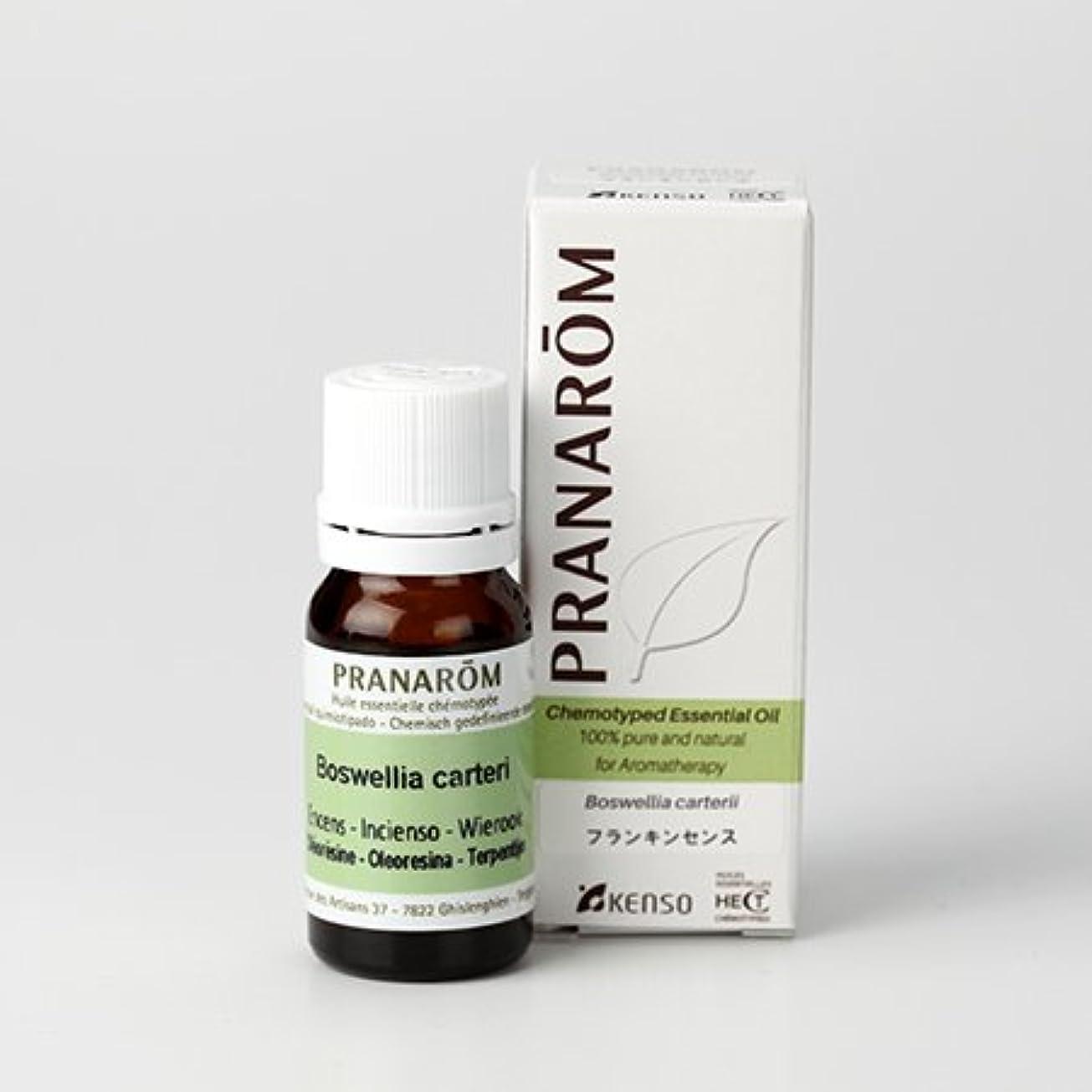 フェンス抗議まとめるプラナロム ( PRANAROM ) 精油 フランキンセンス 10ml p-20
