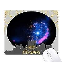 明るい星雲宇宙空間の謎 クリスマスイブのゴムマウスパッド
