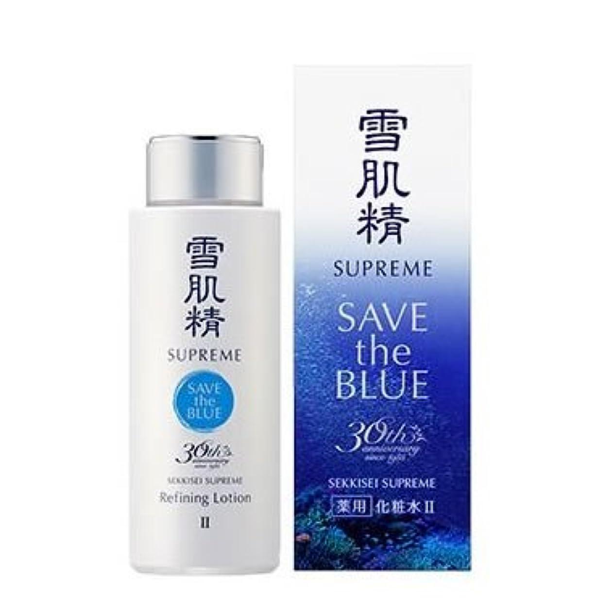 シェルターマーキング国際コーセー 雪肌精シュープレム 化粧水 II 400ml 限定ボトル SAVE the BLUE 30th Anniversary [並行輸入品]