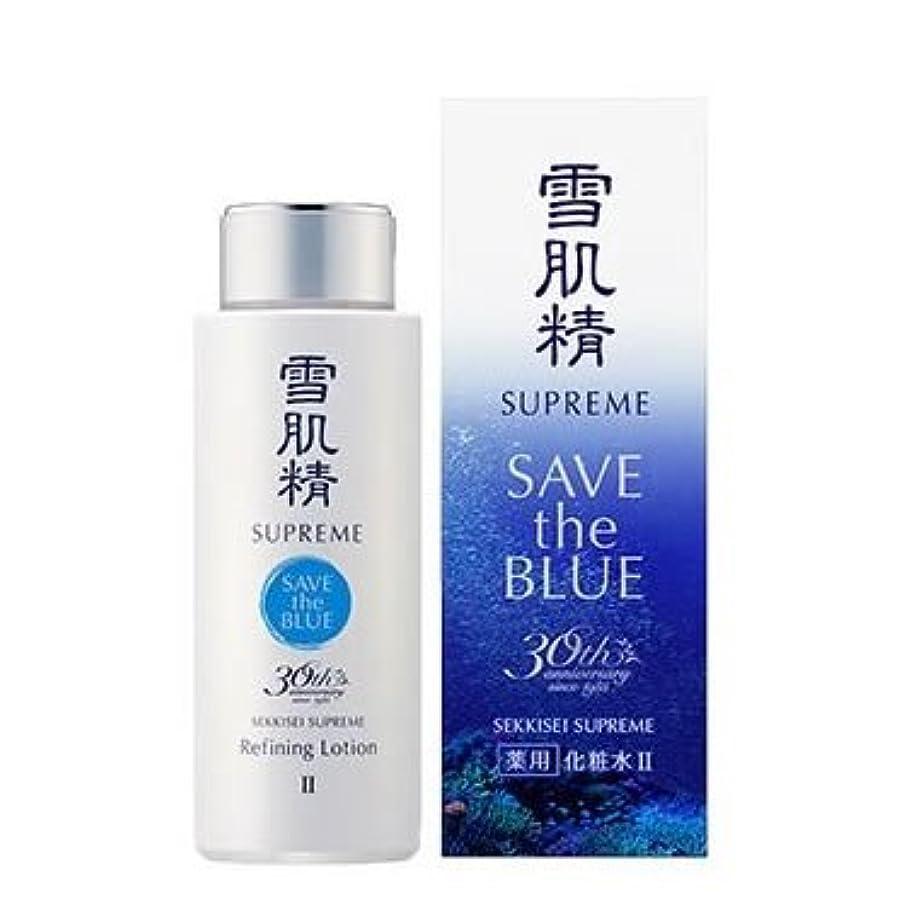 しかしシネウィ現金コーセー 雪肌精シュープレム 化粧水 II 400ml 限定ボトル SAVE the BLUE 30th Anniversary [並行輸入品]