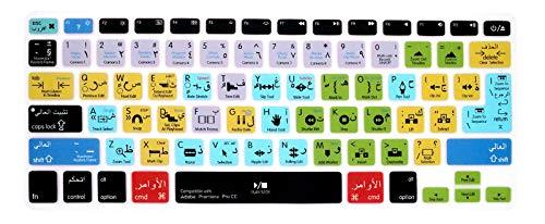 MMDW Cubierta de teclado para MacBook Pro 13 '15' 17' (con o sin pantalla Retina)