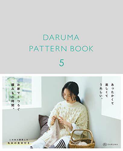 DARUMA PATTERN BOOK 5 (ダルマ パターン ブック 5)の詳細を見る