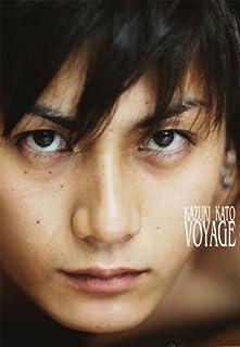 加藤和樹フォトブック VOYAGE