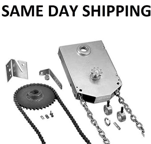 Discover Bargain Best Quality Garage Door Chain Hoist - Jr Jackshaft 4:1 Reduced Drive -1 (Shaft Mo...