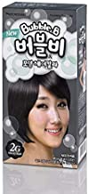 Bubble B Foaming Bubble Hair Color #2G Natural Black Brown Korean Cosmetic Beauty Made in Korea (2G)